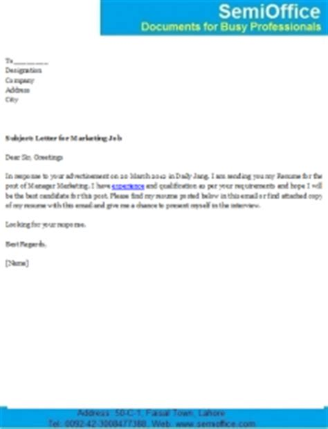 Email Cover Letter Template - Get Free Sample - PandaDoc